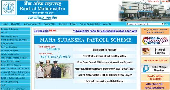 Bank Of Maharashtra Personal Loan Interest Rate Eligibility Personal Loans Loan Interest Rates Loan