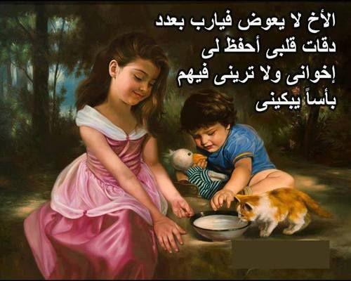 تفسير الأخ في الحلم معنى رؤية الاخ في المنام Painting Pets Cats Canvas Painting