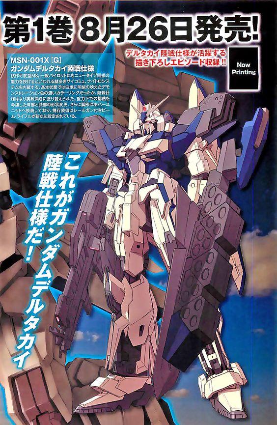 GUNDAM GUY: Gundam Unicorn Side Story U.C. 0094 Across The Sky - Preview Images [Updated 7/30/13]