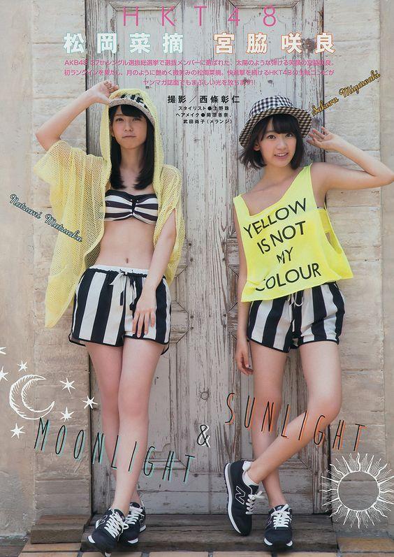 松岡菜摘 & 宮脇咲良 - Natsumi Matsuoka & Miyawaki Sakura - HKT48 #japan #Fukuoka #idol #AKB48 #TeamH #gravure #fan #jpop #Weekly #bikini