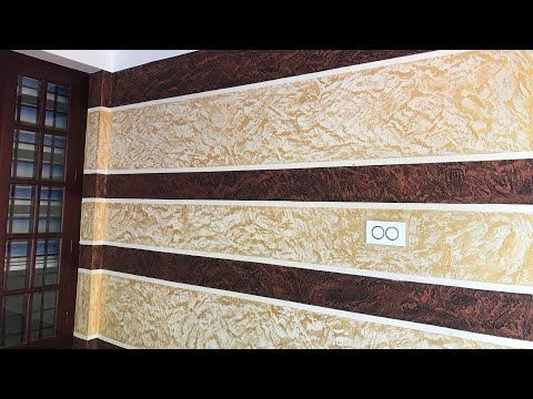 New Wall Texture Putty Designs Albums Home Decorating Designs New Youtube Wall Texture Design Textured Walls Painting Textured Walls
