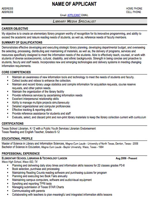 ... Librarian Resume 11 Example Resumes And Interviews Pinterest   Sample School  Librarian Resume ...  School Librarian Resume