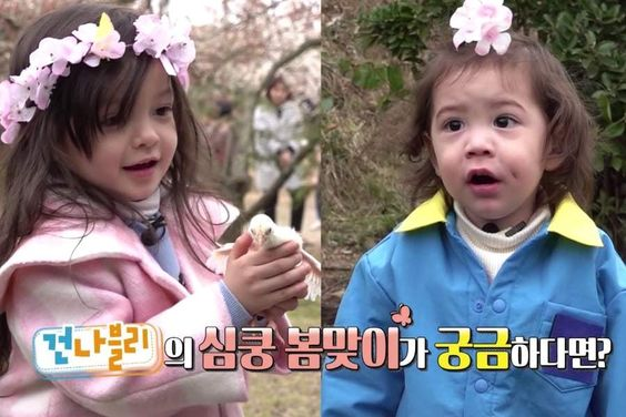 "Watch: Na Eun And Gun Hoo Are Too Adorable Playing With Chicks In ""The Return Of Superman"" Teaser"