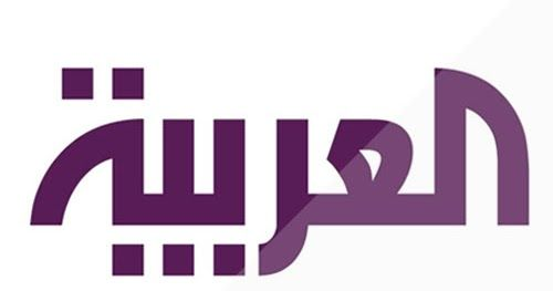 قناة العربية الاخبارية Al Arabiya بث مباشر Retail Logos The North Face Logo Allianz Logo