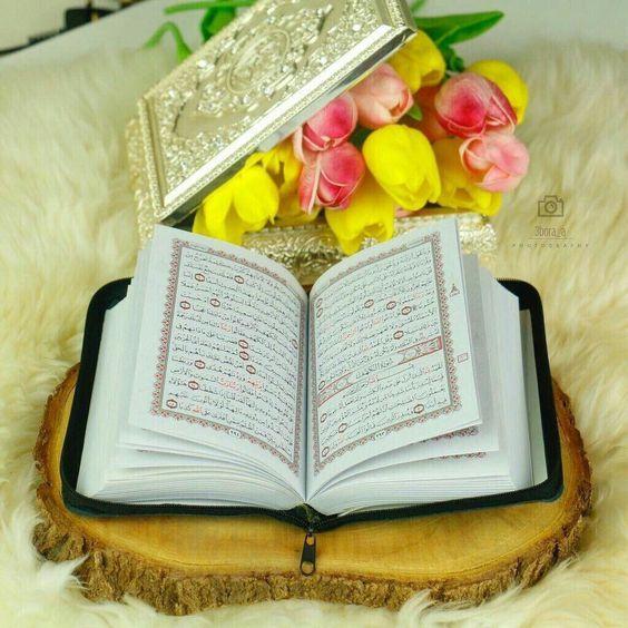 صلاة المريض Islamic Paintings Decorative Boxes Muslim Beauty