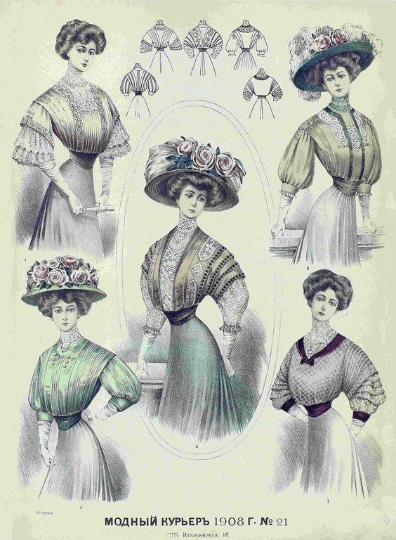 Модный курьер 1908