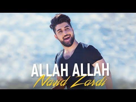 Paywand Jaff Ft Hamid Osman Yarakam 2018 Youtube Songs Youtube Movie Posters