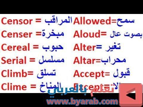 تعلم الإنجليزية أسماء 14 15