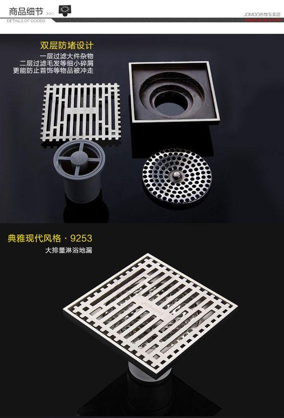 Floor Trap Jomoo 9253 165 85 S 18 Like Special