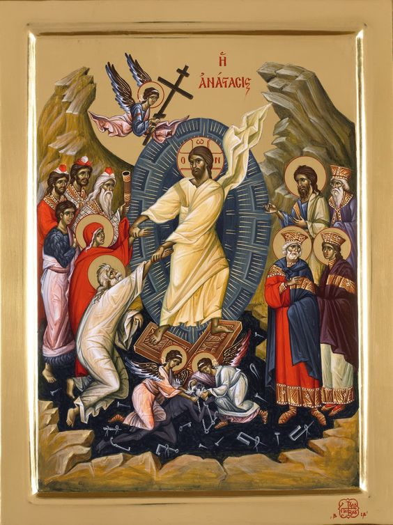Full of Grace and Truth: Homily by St. Gregory the Theologian on Great and Holy Pascha