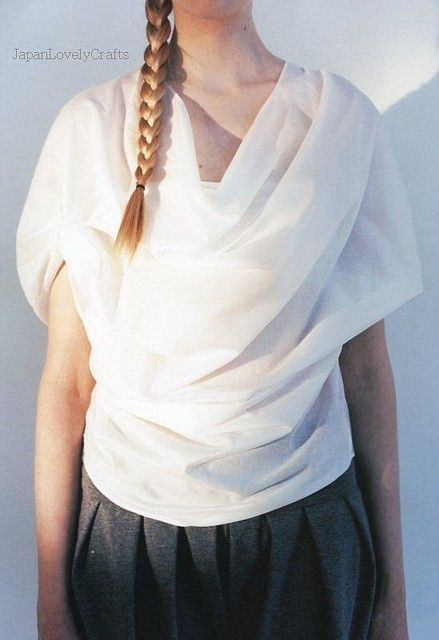 Drape Drape 2 by Hisako Sato -Japanese Sewing Pattern Book for Women -  Elegant and Gorgeous Dress,