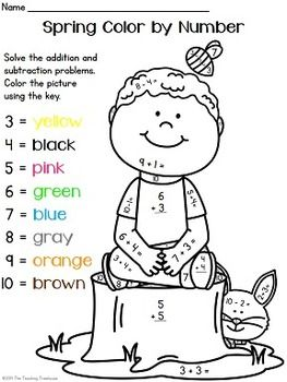 math worksheet : color by numbers addition and subtraction and spring theme on  : Addition And Subtraction To 10 Worksheets