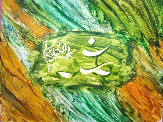 Kaligrafi Muhammad SAW