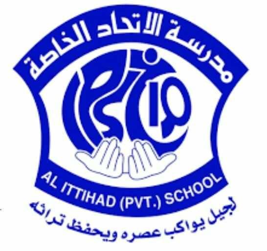 Pin By Happy Bye On اخبار الامارات Private School School Education Sites