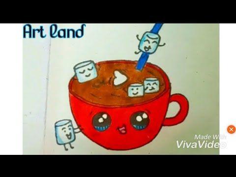رسم كوب قهوه كيوت وسهل Coffee Cup Drawing Cute And Easy Youtube Art Glassware Mugs