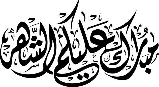 Pin Oleh Niaz Ahmed Di تصاميم لكل المناسبات