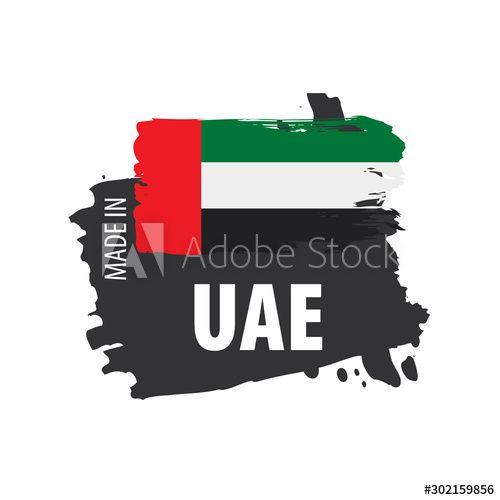 United Arab Emirates Flag Vector Illustration On A White Background Affiliate Emirates Flag United A In 2020 Emirates Flag Vector Illustration Illustration