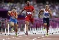Aries Merritt of US wins 110-meter hurdles gold   ajc.com
