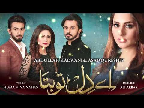 Aye Dil Tu Bata Full Ost Pakistani Drama Audio 320kbps Geo Tv Sahir Ali Bagga Youtube In 2020 Pakistani Dramas Pakistani Tv Dramas Drama