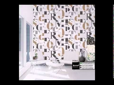 ورق حائط غرف نوم 2020 Youtube Printed Shower Curtain Shower Curtain Shower