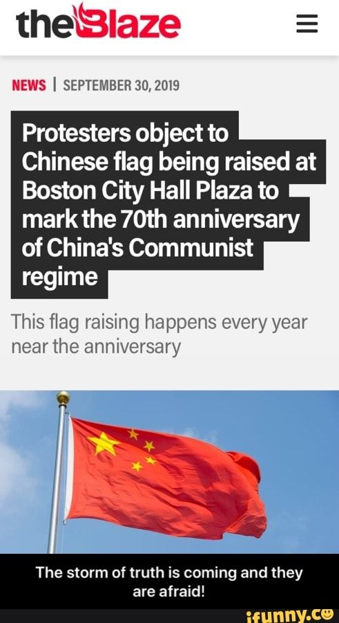 News I September 30 2019 Protesters Object To Chinese Flag Being Raised At Boston City Hall Plaza To Mark The 70th Anniversary Of China S Com Munist Regime This Boston City Hall City