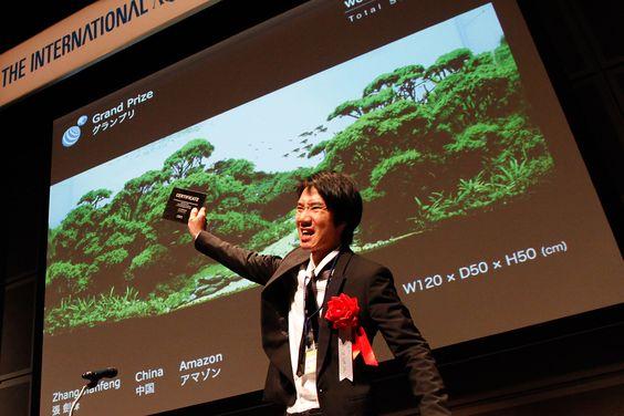 Meeting Jianfeng Zhang !  Grand WINNER of  #IAPLC 2012 | Jianfeng Zhang  #INTERVIEW @ #Floraquatic