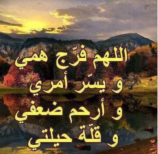 لماذا فرض الصيام Islam Arabic Calligraphy Quran