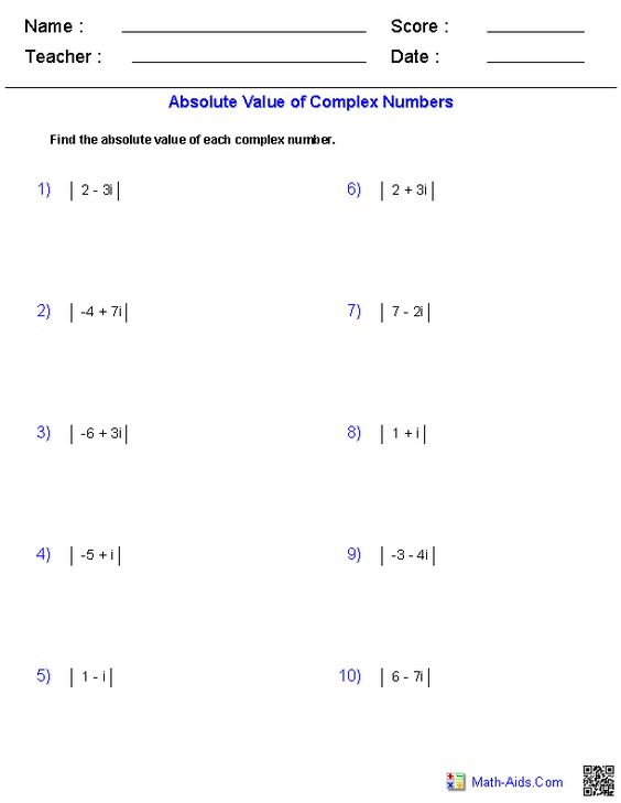 Absolute Value Complex Numbers Worksheets | Math-Aids.Com ...