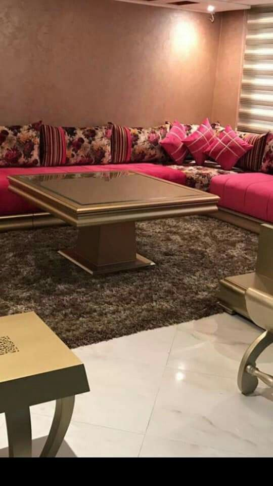 Pin By Soumia Lhadiri On Salon Marocain Living Room Designs Coffee Table Decor