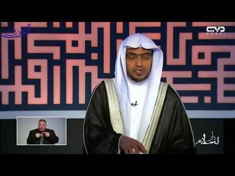 ثلاث آيات في القرآن من أصعب ما يتلوه العالم الرب اني الشيخ صالح المغامسي Youtube
