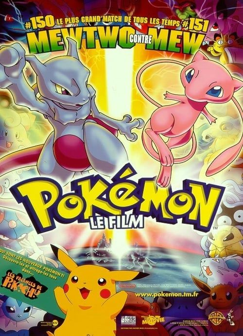 Free Download Pokemon The First Movie Mewtwo Strikes Back