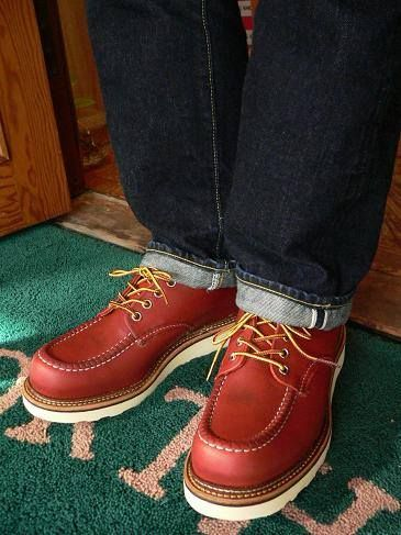 Red Wing Shoes - Work Heritage 8100 with Indigo &quotPortage