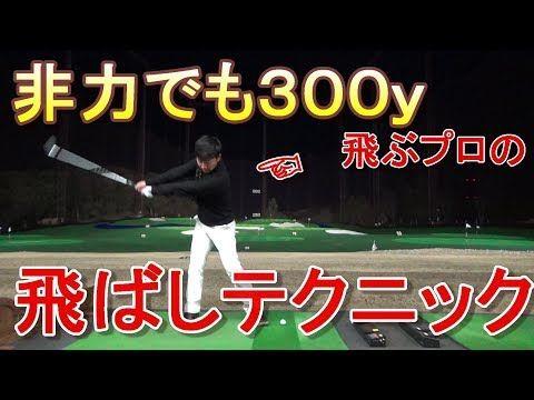 ボード ゴルフ のピン