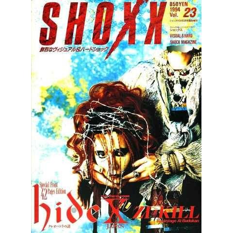 雑誌SHOXX