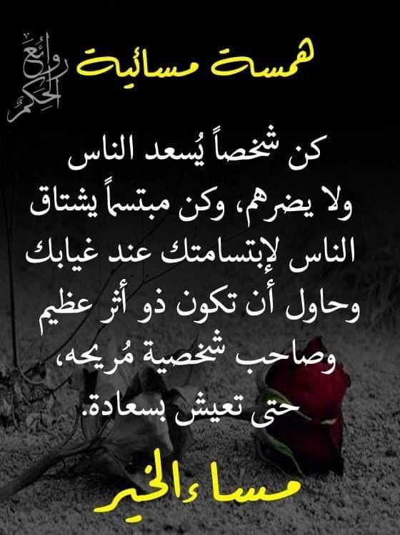 فلسطينية ولي الفخر Adli Kullanicinin لاجمل عيون بتقرأ مساء الخير Panosundaki Pin Dualar