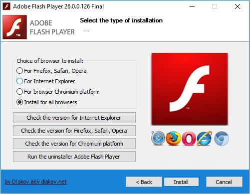 Adobe Flash Player Screenshots