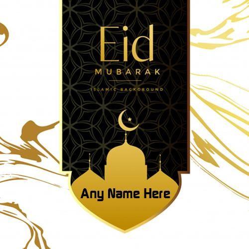 Online Wishes Happy Ramadan Eid Mubarak Photo With Name For Free