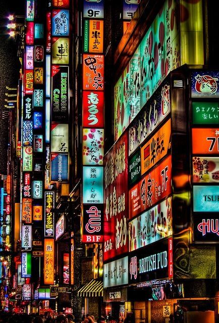 Colors of Tokyo. This is Shinjuku...the Times Square of Japan!