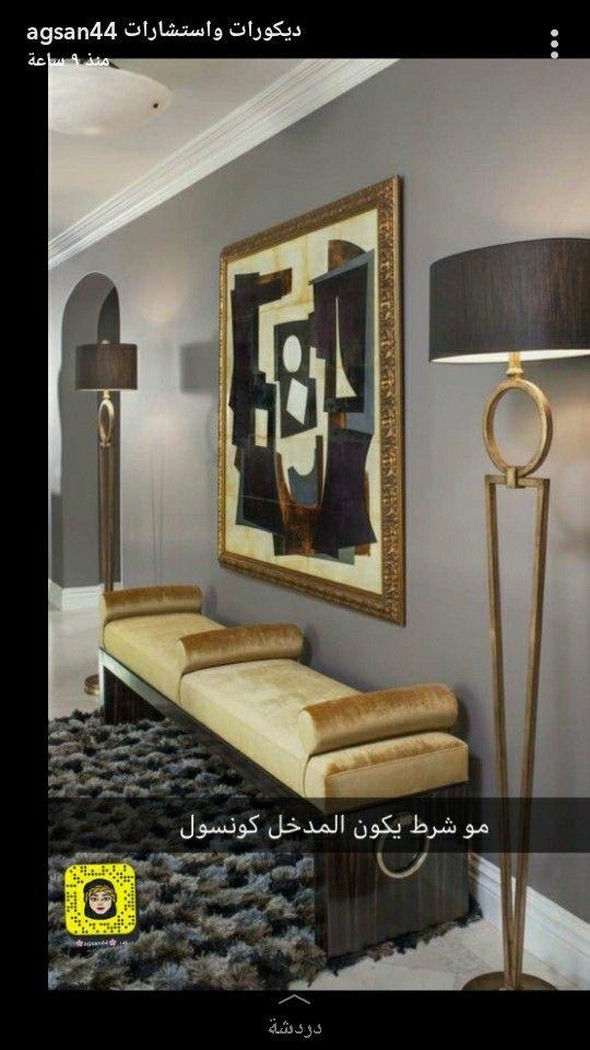 Pin By Motawaqa On ديكورات منزلية Interior Design Furniture Design Home Decor