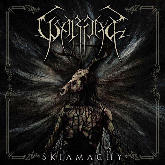 THRASHDEATHGERA: Wargaz - Skiamachy (2015), Melodic Death Metal