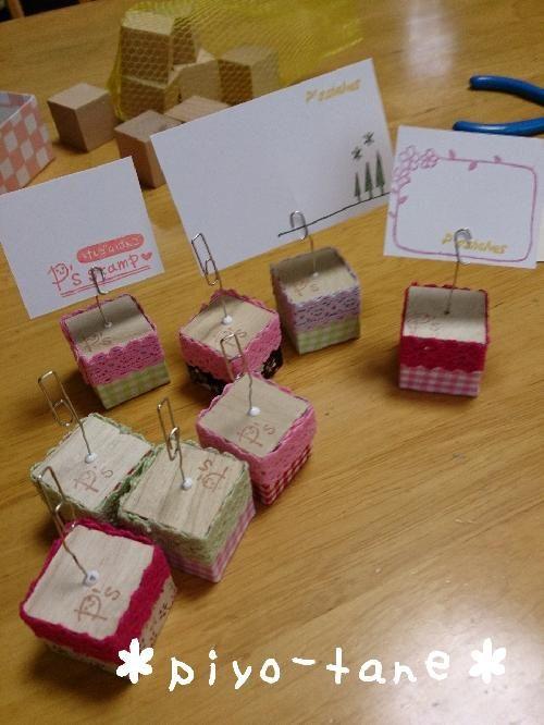 100均の材料でカードスタンド Craft Cafe クラフトカフェ 蛇腹カードケース 簡単手作りプレゼント ペーパーフラワー Diy