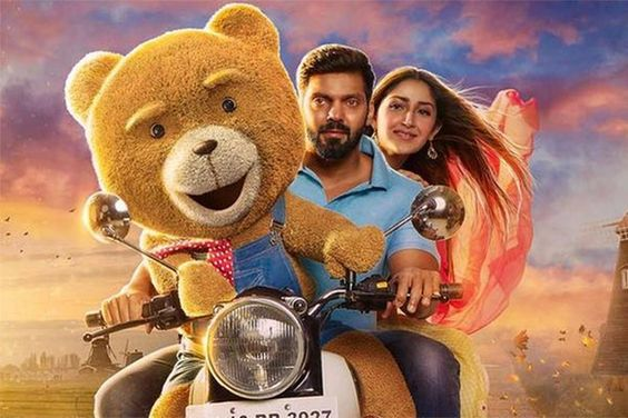 Teddy Movie Review