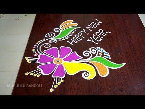 New Year Muggulu 2018 2018 New Year Muggulu Rangoli Kolam For New Year New Year Kola Rangoli Designs With Dots Beautiful Rangoli Designs Rangoli Designs Diwali
