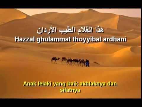 Rabbani Solla Alaikallah Selawat Adnani Youtube Songs Music Publishing Maher Zain