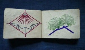 Semamori aupicious amulet patterns  - see more examples at Sri Threads: Semamori Stitched, Book Art, Protective Stitches, Textiles Book, Embroidered Books, Called Semamori, Capi Textiles, Japan Semamori