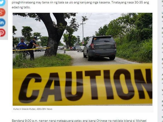 疑似3名台灣人被殺棄屍菲律賓荒野 - 中央通訊社