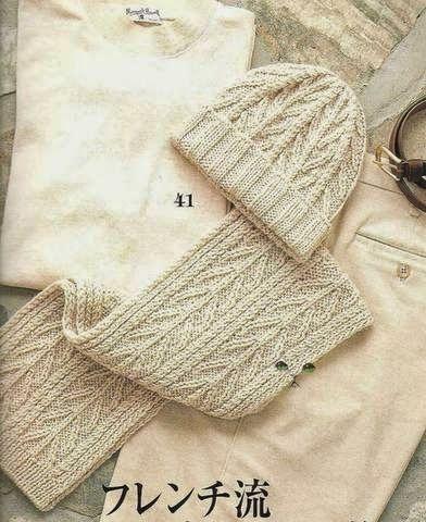 SANDRA CROCHE: Cachecol e Gorro de trico