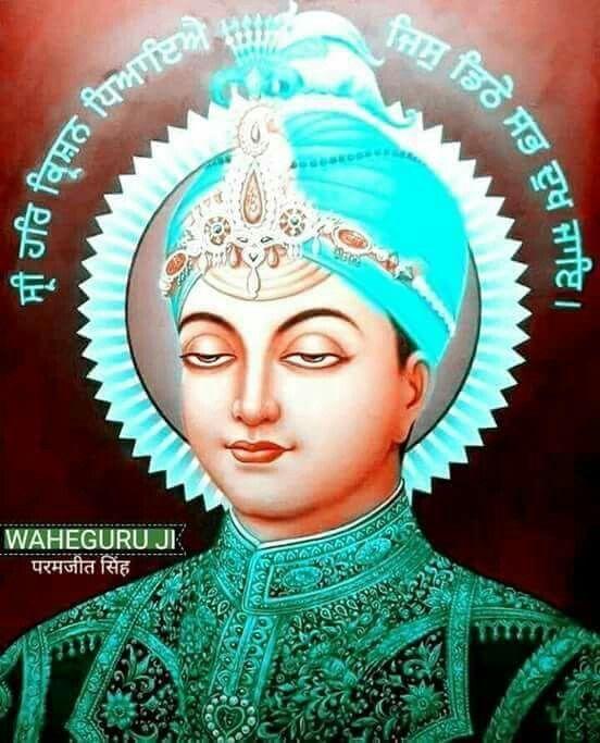 guru har krishan ji guru harkrishan ji guru nanak ji gurbani