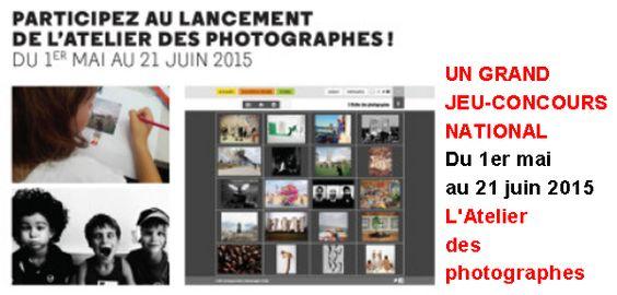 [NOUVEAU] L'ATELIER DES PHOTOGRAPHES - un outil pédagogique au regard & un concours...
