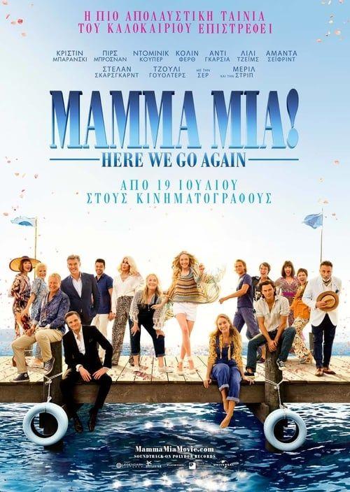 mamma mia here we go again full movie free